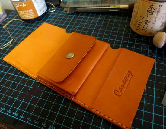 レザークラフト-財布の内装