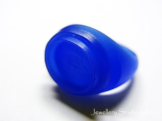ring0012