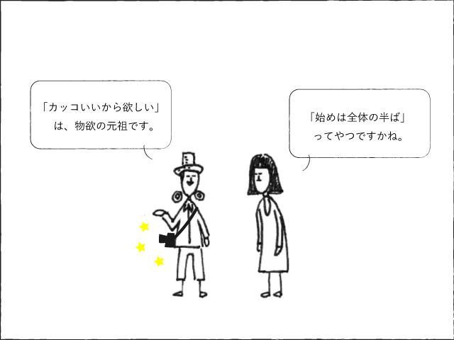 sugisaku-yomiko2