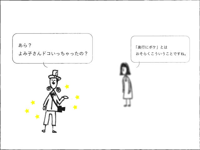 sugisaku-yomiko4