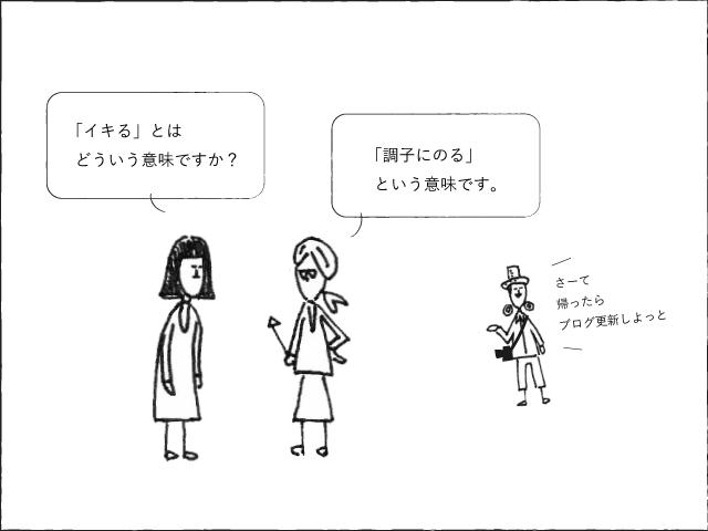 sugisaku-yomiko5