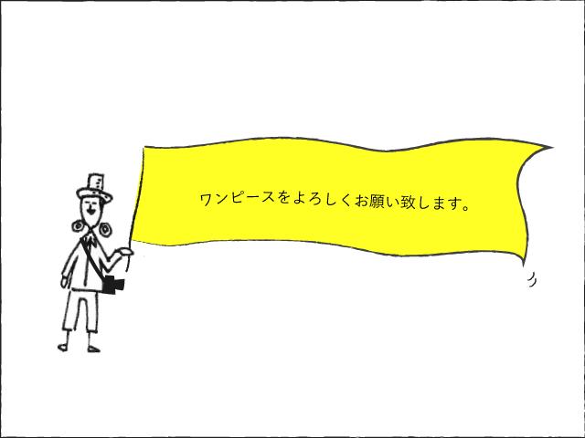 sugisaku-yomiko6