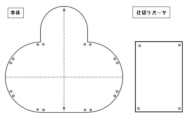 型紙3(印刷用)
